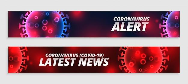 Conjunto de banners de coronavirus alrest y últimas noticias