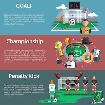 Conjunto de banners de deporte de fútbol