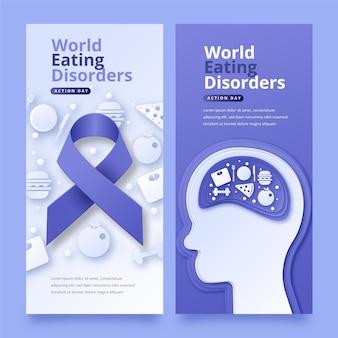 Conjunto de banners del día de acción del día mundial de los trastornos alimentarios de estilo de papel
