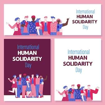 Conjunto de banners del día internacional de la solidaridad humana.