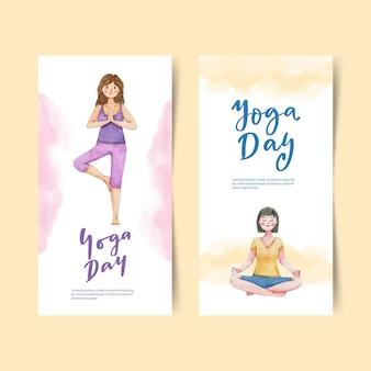 Conjunto de banners del día internacional del yoga en acuarela pintada a mano