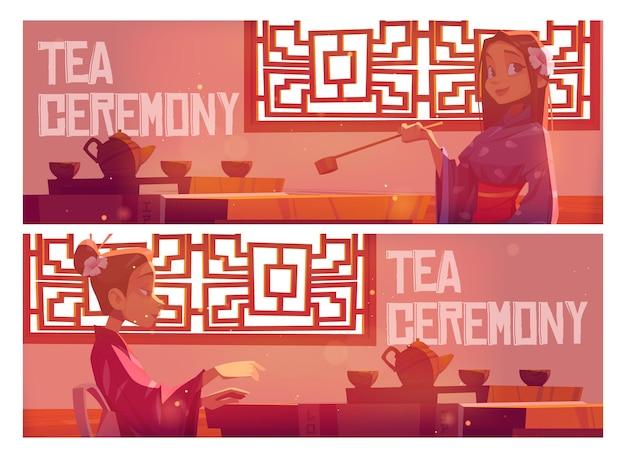 Conjunto de banners de dibujos animados de ceremonia del té