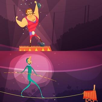 Conjunto de banners de dibujos animados horizontales de circo