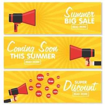 Conjunto de banners para el diseño de su sitio web. megáfono de anuncio sobre fondo de arte pop vintage. ventas, descuentos y otros componentes.