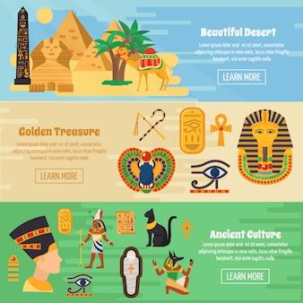 Conjunto de banners de egipto