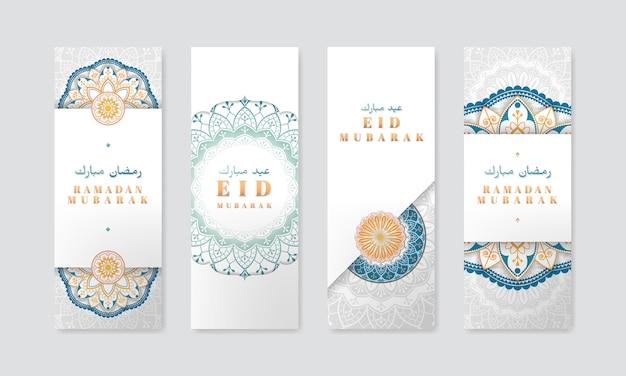 Conjunto de banners de eid mubarak blanco