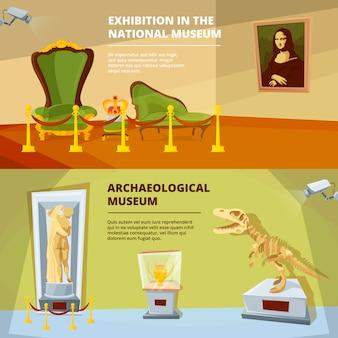 Conjunto de banners de exposición del museo.