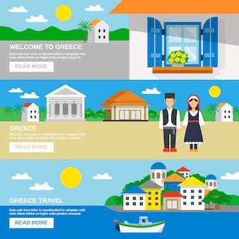 Conjunto de banners de grecia