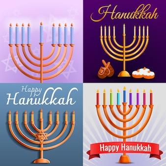 Conjunto de banners de hanukkah, estilo de dibujos animados