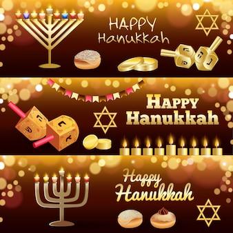 Conjunto de banners de hanukkah