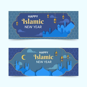 Conjunto de banners horizontales de año nuevo islámico plano