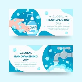 Conjunto de banners horizontales del día global del lavado de manos plano