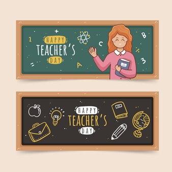 Conjunto de banners horizontales del día del maestro dibujados a mano