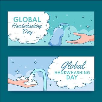 Conjunto de banners horizontales del día mundial del lavado de manos dibujados a mano