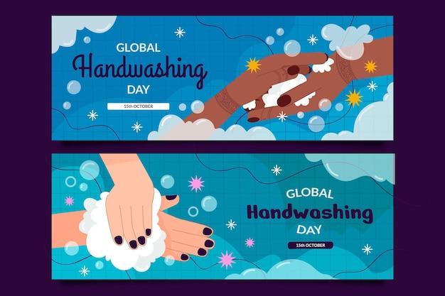 Conjunto de banners horizontales del día mundial del lavado de manos plano dibujado a mano