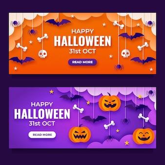 Conjunto de banners horizontales de halloween estilo papel