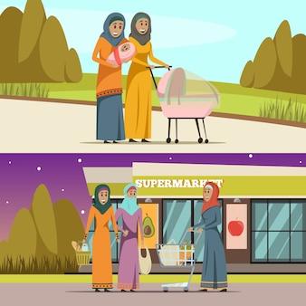 Conjunto de banners horizontales de mujer árabe con símbolos de compras y paseo aislados
