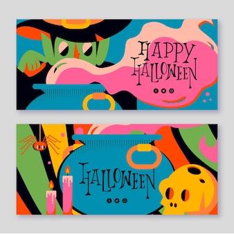 Conjunto de banners horizontales planos de halloween