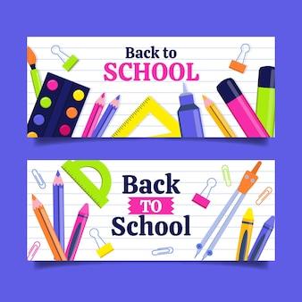 Conjunto de banners horizontales de regreso a la escuela dibujados a mano
