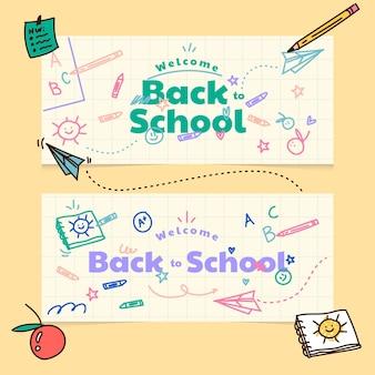 Conjunto de banners horizontales de regreso a la escuela de dibujos animados