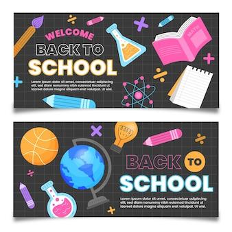 Conjunto de banners horizontales de regreso a la escuela.