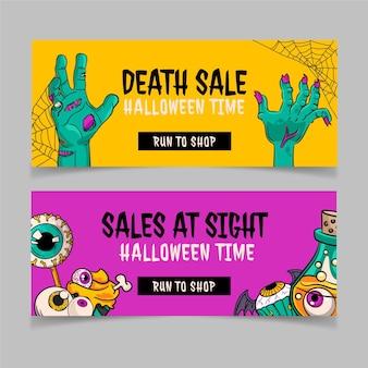 Conjunto de banners horizontales de venta de halloween de estilo de papel