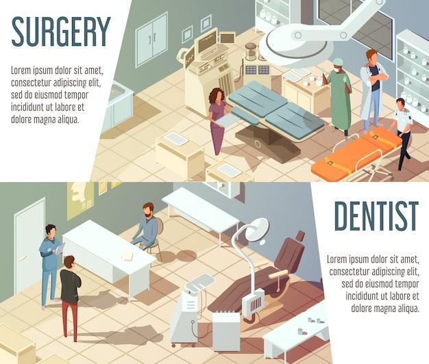 Conjunto de banners isométricos de hospital con dentistas y médicos trabajando.