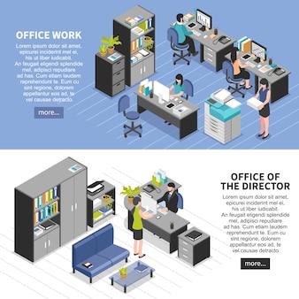 Conjunto de banners de lugares de trabajo de oficina