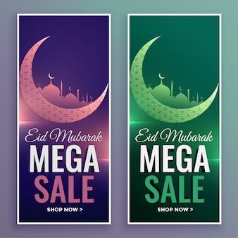 Conjunto de banners mega venta eid mubarak