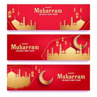 Conjunto de banners de muharram degradado