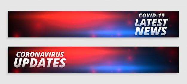 Conjunto de banners de noticias y actualizaciones de coronavirus más recientes