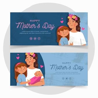 Conjunto de banners orgánicos planos del día de la madre. vector gratuito
