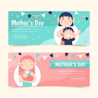 Conjunto de banners planos del día de la madre.