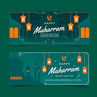 Conjunto de banners planos muharram