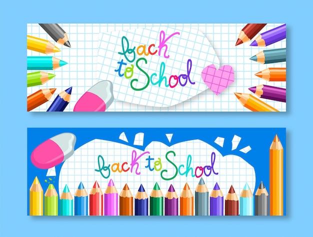 Conjunto de banners planos de regreso a la escuela.