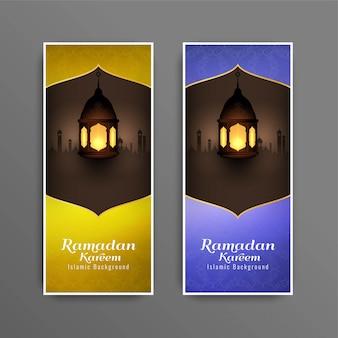 Conjunto de banners de ramadan kareem religioso abstracto