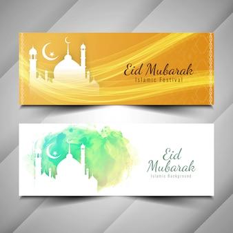 Conjunto de banners rtistic abstractos religiosos eid mubarak