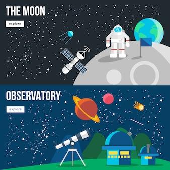 Conjunto de banners de universo espacial