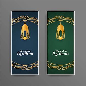 Conjunto de banners vector decorativo ramadan kareem