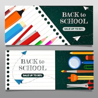 Conjunto de banners de venta horizontal de regreso a la escuela plana
