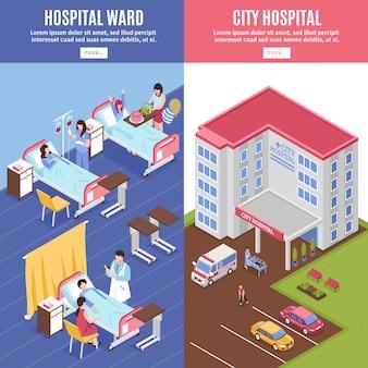 Conjunto de banners verticales de hospital