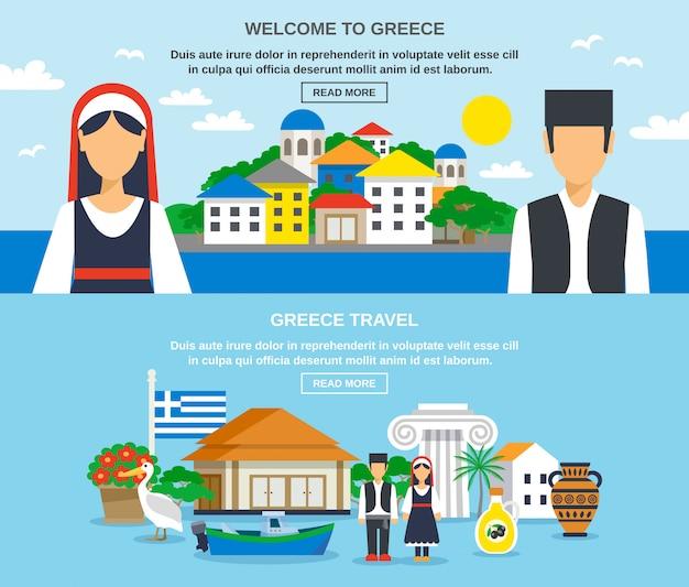 Conjunto de banners de viaje de grecia
