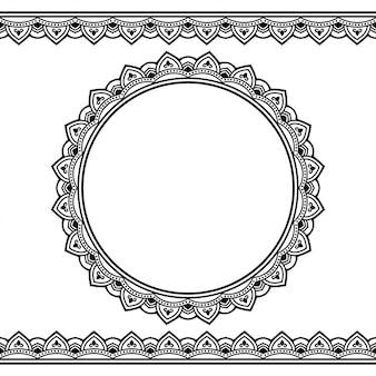 Conjunto de bordes sin costuras y adornos circulares en forma de marco en estilo étnico oriental.