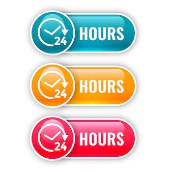 Conjunto de botones brillantes durante 24 horas.
