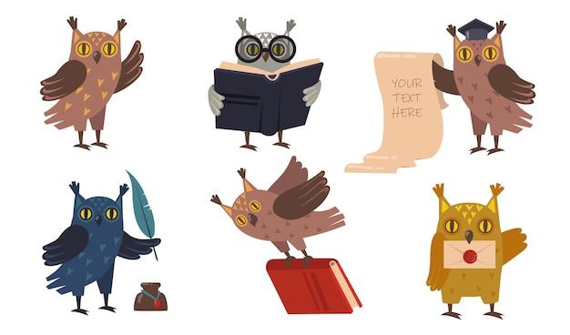 Conjunto de búhos académicos. aves de dibujos animados lindo en gorras de graduación con libros. ilustraciones vectoriales para educación, colegio, escuela, concepto de conocimiento