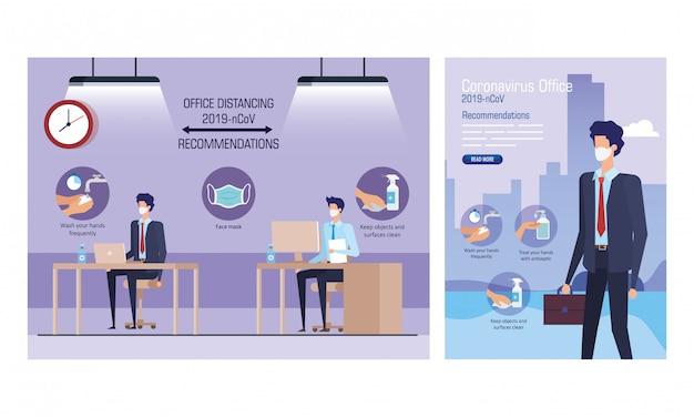 Conjunto de campañas de distanciamiento social y recomendaciones en el diseño de ilustración vectorial de oficina