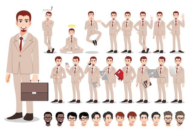 Conjunto de caracteres de dibujos animados de empresario. hombre de negocios guapo en traje elegante de oficina. ilustración