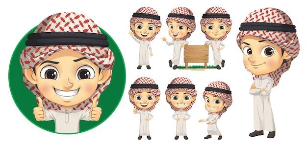Conjunto de caracteres de niño árabe
