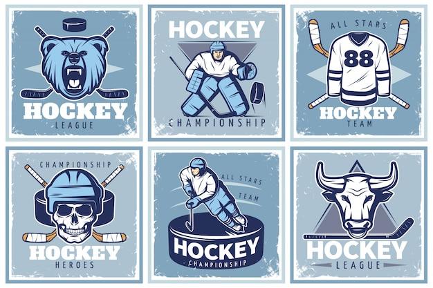 Conjunto de carteles de la liga de hockey