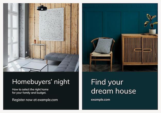 Conjunto de carteles de negocios de plantilla de publicidad inmobiliaria